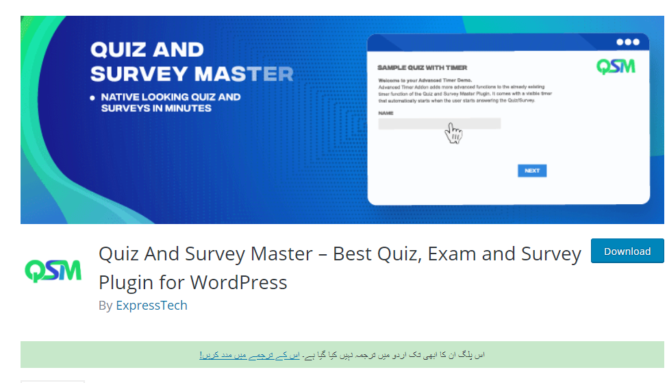 Test and Survey Master